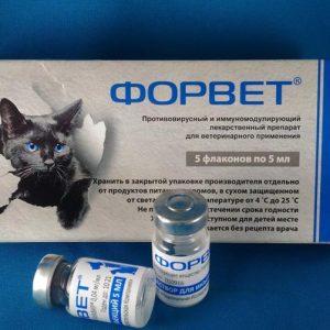 Инструкция по применению препарата форвет для кошек